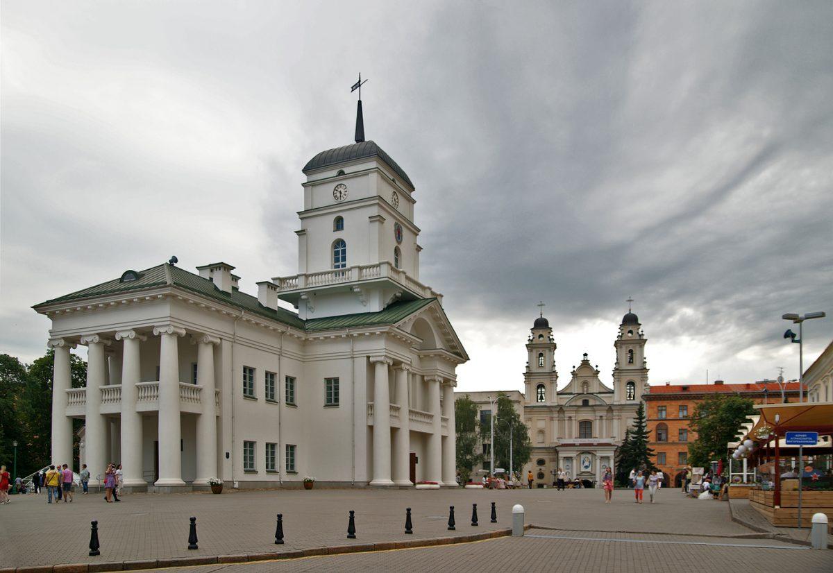 площадь свободы Минск