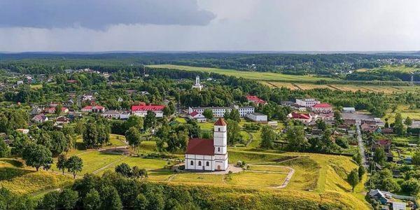 Museum-reserve Zaslavl